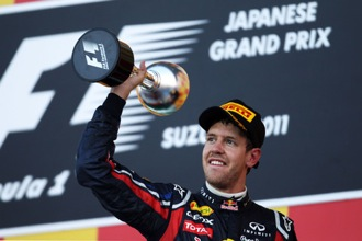 No sportsman of the year title for Vettel