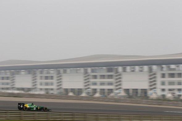 Caterham F1 Tea