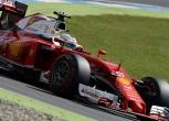Vettel adamant Ferrari can reverse fortunes
