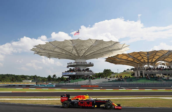 Red Bull Racing / Getty Images