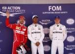 Hamilton tops qualifying session