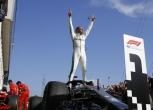Hamilton unbeatable at Hungaroring